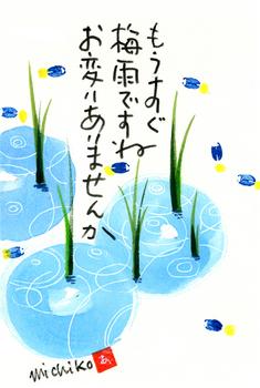梅雨入り.jpg